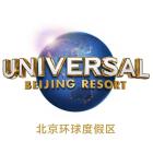 北京国际度假区有限公司主题公园和度假区管理分公司