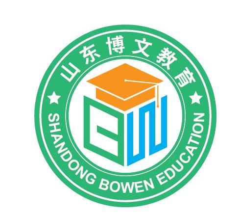山东博文教育信息服务有限公司